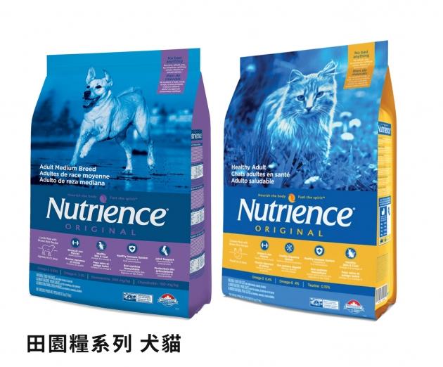 NUTRIENCE 紐崔斯 3